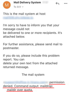 Mail_Delivery_System.jpg